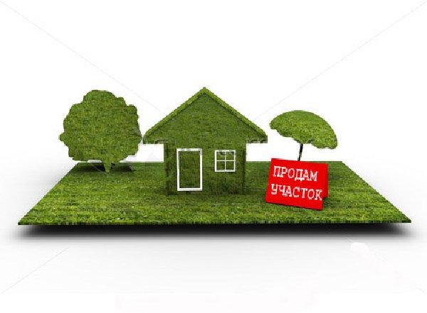 Услуги по продаже земельных участков повернул
